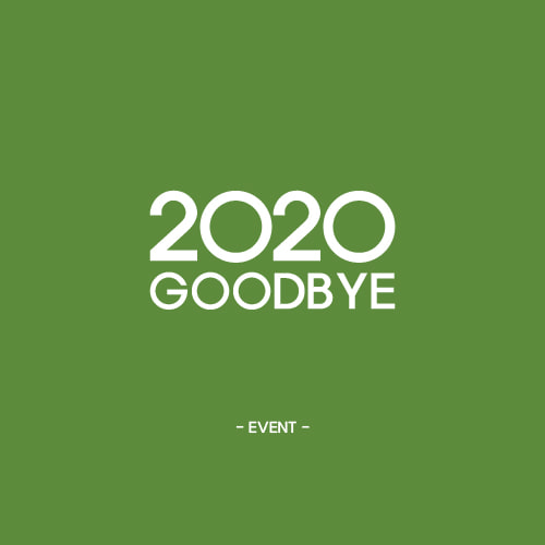 [마감] 2020 GOODBYE EVENT